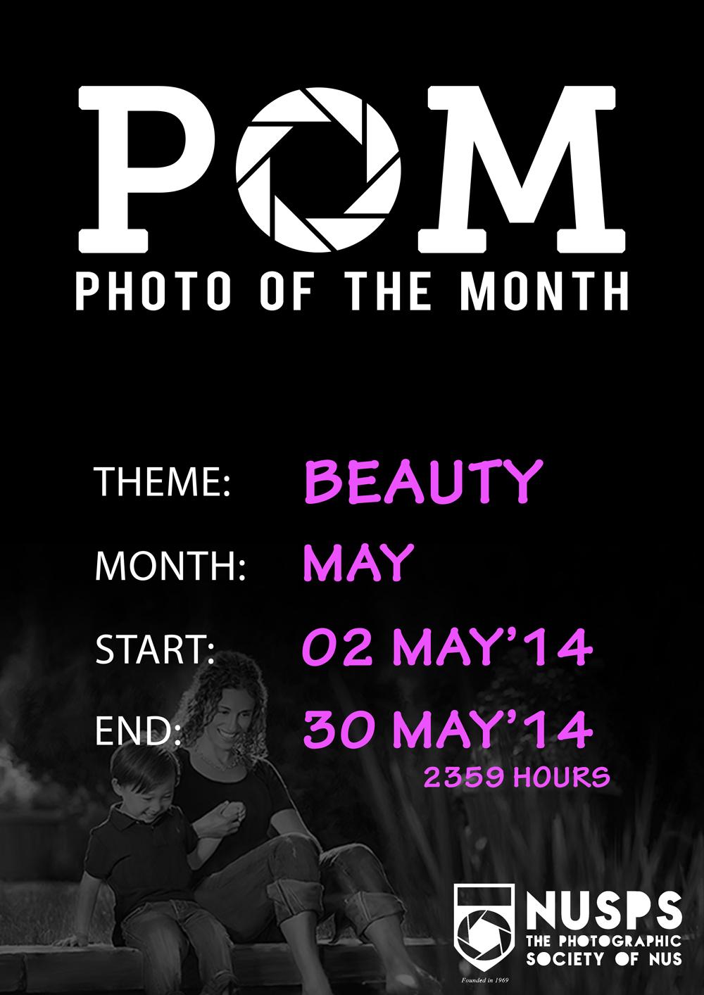 POM_beauty