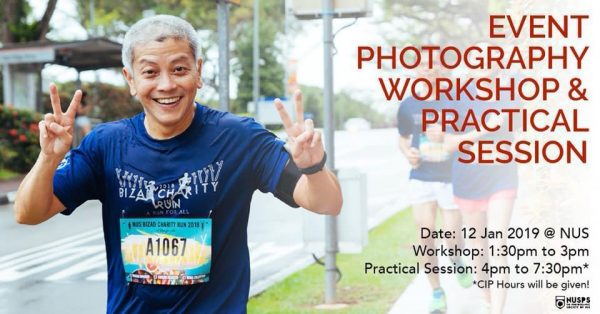 Event Photography Workshop 2019