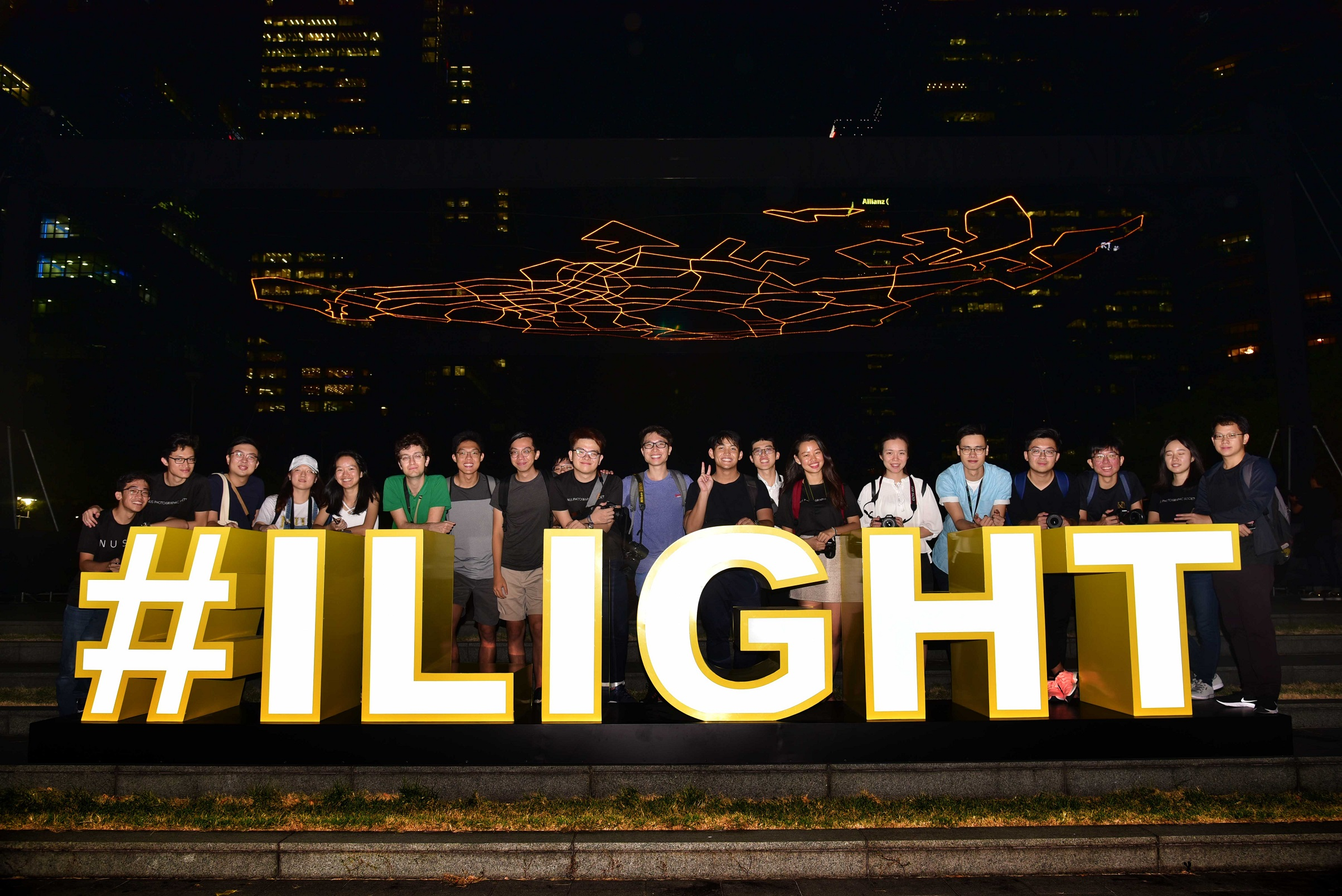 Highlights: i Light Photowalk