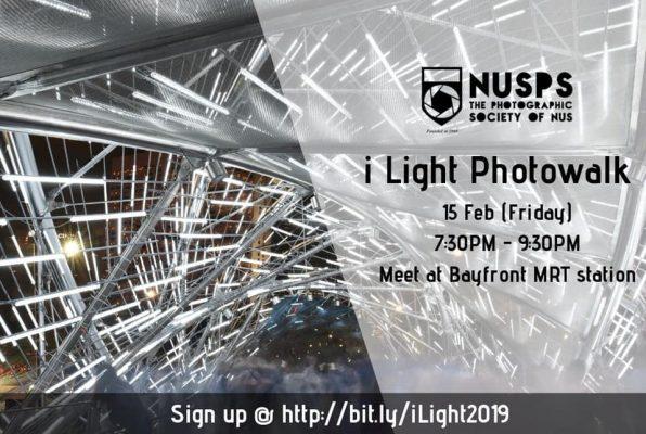 i Light Marina Bay Photowalk