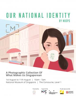 Montage 2019 Exhibition