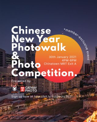 Chinese New Year Photowalk & Photo Competition 2021